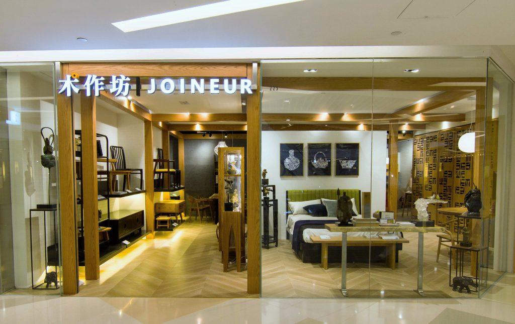 木作坊、傢俱、香港傢俱、香港傢俬、傢俬、家具、中式傢具、中式家私、中式傢俬設計、新中式、新中式傢俱、入榫工藝、設計、實木傢俬、實木傢俱、實木、香港實木、香港實木傢俬、香港實木傢俱、家俬設計、家具設計、室內設計、家私、家私香港、香港傢俱、香港傢俬、Furniture 、Rosewood、實木傢俬、紅木傢俱、紅木傢俬、紅木家具、紅木家私、香港家具、香港家具店、香港傢俱店、香港傢俬店、花梨木、紅檀木、黑檀木、家具、家私、定做家具、 Wood furniture、訂造、訂造傢俬、訂造傢俱、訂造家私、訂造家具、訂做、原木傢俱、原木傢俬、實木傢俱、訂做傢俬、訂做家具、訂造傢俱、紅木傢俱、原木、原木傢俬、原木傢俱、原木家具、原木家私、訂做傢俬、訂做傢俱、訂做家私、訂做家具、定做家具、定做家私、實木傢俱、實木傢俬、實木家具、實木家私、實木訂製訂造、訂造床、訂造衣櫃、訂造床頭櫃、訂造電視櫃、訂做茶几、訂做子母床、訂造助餐櫃、訂造鞋櫃、訂造梳妝檯、訂做梳化、沙發、訂做餐檯、訂做餐椅、訂造組合櫃、訂造屏風、訂做酒櫃、訂造寫子檯、訂做餐檯、室內裝修、室內設計、裝修設計、seo furniture、wood furniture、seo solid wood