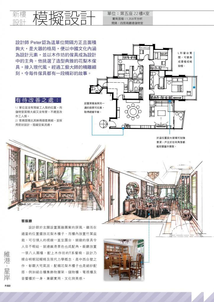 木作坊、傢俱、傢俬、家具、設計、家俬設計、家具設計、室內設計、家私、家私香港、香港傢俱、香港傢俬、Furniture 、Rosewood、實木傢俬、紅木傢俱、紅木傢俬、紅木家具、紅木家私、香港家具、香港家具店、香港傢俱店、香港傢俬店、花梨木、紅檀木、黑檀木、家具、家私、定做家具、 Wood furniture、訂造、訂造傢俬、訂造傢俱、訂造家私、訂造家具、訂做、原木傢俱、原木傢俬、實木傢俱、訂做傢俬、訂做家具、訂造傢俱、紅木傢俱、原木、原木傢俬、原木傢俱、原木家具、原木家私、訂做傢俬、訂做傢俱、訂做家私、訂做家具、定做家具、定做家私、實木傢俱、實木傢俬、實木家具、實木家私、實木訂製訂造、訂造床、訂造衣櫃、訂造床頭櫃、訂造電視櫃、訂做茶几、訂做子母床、訂造助餐櫃、訂造鞋櫃、訂造梳妝檯、訂做梳化、沙發、訂做餐檯、訂做餐椅、訂造組合櫃、訂造屏風、訂做酒櫃、訂造寫子檯、訂做餐檯、室內裝修、室內設計、裝修設計、seo furniture、wood furniture、seo solid wood