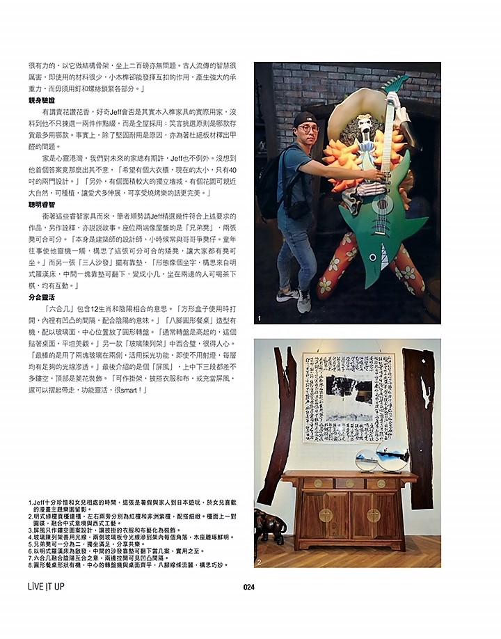木作坊、傢俱、傢俬、家具、設計、家俬設計、家具設計、室內設計、家私、家私香港、香港傢俱、香港傢俬、Furniture 、Rosewood、實木傢俬、紅木傢俱、紅木傢俬、紅木家具、紅木家私、香港家具、香港家具店、香港傢俱店、香港傢俬店、花梨木、紅檀木、黑檀木、家具、家私、定做家具、 Wood furniture、訂造、訂造傢俬、訂造傢俱、訂造家私、訂造家具、訂做、原木傢俱、原木傢俬、實木傢俱、訂做傢俬、訂做家具、訂造傢俱、紅木傢俱、原木、原木傢俬、原木傢俱、原木家具、原木家私、訂做傢俬、訂做傢俱、訂做家私、訂做家具、定做家具、定做家私、實木傢俱、實木傢俬、實木家具、實木家私、實木訂製訂造、訂造床、訂造衣櫃、訂造床頭櫃、訂造電視櫃、訂做茶几、訂做子母床、訂造助餐櫃、訂造鞋櫃、訂造梳妝檯、訂做梳化、沙發、訂做餐檯、訂做餐椅、訂造組合櫃、訂造屏風、訂做酒櫃、訂造寫子檯、訂做餐檯、室內裝修、室內設計、裝修設計、seo furniture、wood furniture、seo solid wood、Jeff Wong、黃志偉…