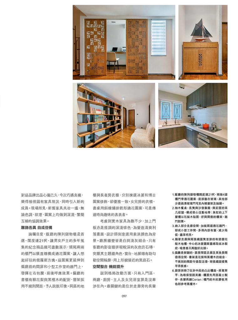木作坊、傢俱、傢俬、家具、家私、香港傢俱、香港傢俬、Furniture 、Rosewood、實木傢俬、紅木傢俱、紅木傢俬、紅木家具、紅木家私、香港家具、香港家具店、香港傢俱店、香港傢俬店、花梨木、紅檀木、黑檀木、家具、家私、定做家具、 Wood furniture、訂造、訂造傢俬、訂造傢俱、訂造家私、訂造家具、訂做、原木傢俱、原木傢俬、實木傢俱、訂做傢俬、訂做家具、訂造傢俱、紅木傢俱、原木、原木傢俬、原木傢俱、原木家具、原木家私、訂做傢俬、訂做傢俱、訂做家私、訂做家具、定做家具、定做家私、實木傢俱、實木傢俬、實木家具、實木家私、實木訂製訂造、訂造床、訂造衣櫃、訂造床頭櫃、訂造電視櫃、訂做茶几、訂做子母床、訂造助餐櫃、訂造鞋櫃、訂造梳妝檯、訂做梳化、沙發、訂做餐檯、訂做餐椅、訂造組合櫃、訂造屏風、訂做酒櫃、訂造寫子檯、訂做餐檯、室內裝修、室內設計、seo furniture、wood furniture、seo solid wood